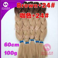 Ombre Kanekalon Jumbo Braiding Synthetic Hair Extension Twist Braids Brown + 24#