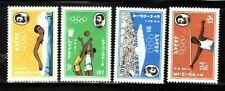Ethiopia Sc c82-5 NH set of 1964 - Olympics Tokyo
