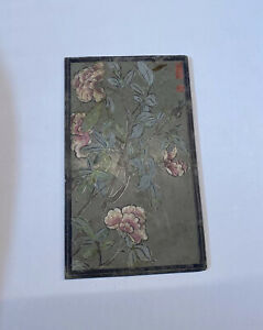 Vintage Antique Chinese Carved Floral Painted Plaque With Calligraphy - 427.2g