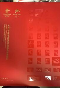 Beijing 2022 Winter Olympic Paralympics Sports Icon Stamp