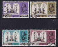 DUBAI 6 APRIL 1966 WINSTON CHURCHILL SET OF ALL 4 COMMEMORATIVE STAMPS USED