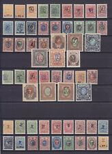 ARMENIA 1919-1923, 192 STAMPS, VARIETIES, COLOR SHADES!