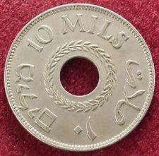Palestine 10 Mils 1927 (C1802)