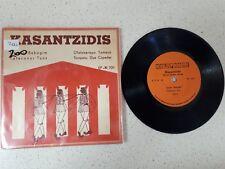 EP KAZANTZIDIS -ISTMAN BABAGIM+3   ISRAELI/KOLOPHONE   ***ULTRA ULTRA RARE***
