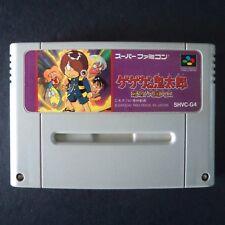 GEGEGE NO KITAROU FUKKATSU Nintendo Super Famicom NTSC JAPAN・❀・PLATFORM ゲゲゲの鬼太郎