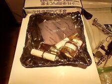 Estee Lauder Cosmetics 5 Piece Gift Set NEW GWP