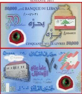 (com) *LEBANON - 50000 LIVRES 2013 - Polymer - Commemorative - P 96 - UNC