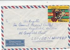 Libya 1980 to London UK Air Mail Cover VGC