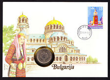 1984 Bulgaria Stamp & Coin Cover Architecture Building Ethnic Costume Native
