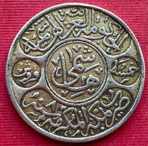 SAUDI ARABIA - HEJAZ , 5 PIASTRES - 1/4 RIYAL  - 1334/8 AH (CO11A ) , RARE