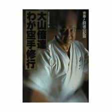 Mas Oyama Kyokushin karate martial arts book Japan RARE