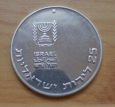 """Israel: 25 Lirot Israeliot """"Auslösung des Erstgeborenen"""" 1976  -Ag.- !!"""