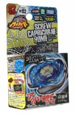Beyblade BB102 Japanese Metal Fusion Booster Screw Capricorne MF Battle Top