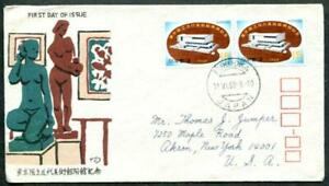 Japan #992 Museum of Modern Art, June 11 1969 FDC, USA (Glittery Paper Envelope)