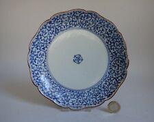More details for antique kakiemon tako-karakusa pattern dish edo c.1700