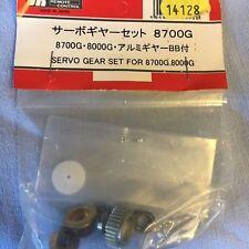 JR 8700, 8000 Servo Gear Set JRC8700GS, Regno Unito modello Shop