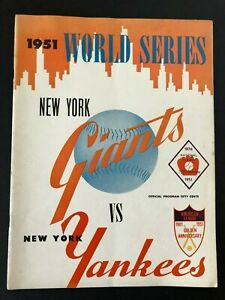 1951 World Series Souvenir Program - New York Yankees vs New York Giants, EX