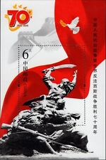 CHINA 2015-20 VICTORY OVER JAPAN IN WWII SOUVENIR SHEET