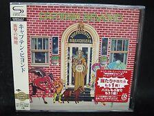 CAPTAIN BEYOND Sufficiently Breathless JAPAN SHM CD Deep Purple Warhorse Iron Bu