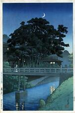 Kawase Hasui Takinogawa woodblock print  Duplicate print 38.5×30cm