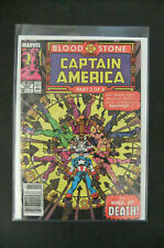 6.5 FN+ FINE+ CAPTAIN AMERICA # 359 US EDITION W/OWP YOP 1989