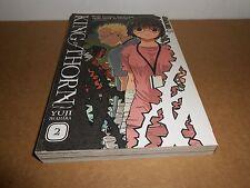 King of Thorn Vol. 2 by Yuji Iwahara Manga Book in English