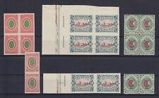 WENDEN LATVIA RUSSIA 1871-1901, 18 STAMPS INCL. 3 BLOCKS OF 4, MOSTLY MNH