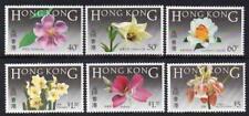 Hong Kong MNH 1985 SG497-502 Native Flowers