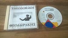 CD Ethno Mikis Theodorakis - Theodorakis sings Theodorakis (12 Song) INTUITION
