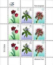 Albania Stamp 2016. ALBANIAN FLORA. Flowers. Sheet MNH.