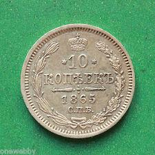 1865 Plata De Rusia 10 kopeks de SNo40320.