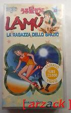 Yamato TV Series 13 LAMU' La Ragazza Dello Spazio VHS NUOVO SIGILATO celophanato