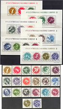 JAPAN 1961/1964 TOKYO OLYMPIC GAMES complete MNH set & BLOCK S/S ***