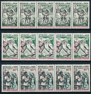[P15082] Niger 1967 : Red Cross - 5x Good Set Very Fine MNH Stamps in Strips
