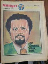 Ahmed Zaki Yamani Cover + Saudi Arabia Complete Magazine 1973 Petroleum Arabic