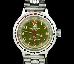 Vintage Soviet Wristwatch VOSTOK AMPHIBIAN AUTOMATIC 2416B 31 Jewels SERVICED