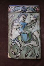 ANTIQUE 18th 19th Century PERSIAN ISLAMIC QAJAR IZNIK GLAZED TILE HUNTER HORSE