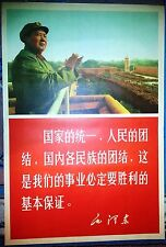 Chinese Cultural Revolution Poster, 1968, Mao Propaganda, Original