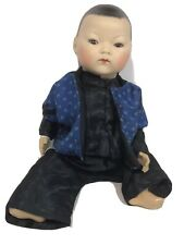 Armand Marseille Oriental Doll A.M. Marked On Neck  UHK,Antique Doll Bisque,35cm