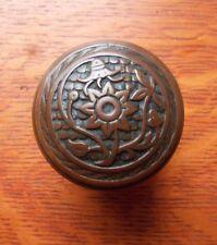 "Antique Fancy Ornate Bronze Victorian Doorknob by Norwalk c1885 ""Bluebell"""
