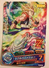 Dragon Ball Heroes Promo JPJ-31