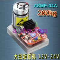 ASME-04A super high torque alloy steering gear 12V/24V/260kg.cm large robot arm