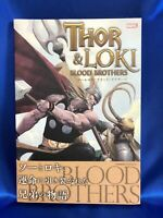 THOR&LOKI BLOOD BROTHERS Japanese OBI With Tracking number Japan
