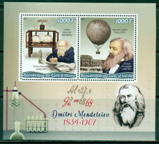 2016 Dmitri Ivanovich Mendeleev M/S 2 values MNH chemistry physics russia