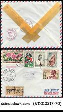 CONGO - 1963 REGISTERED envelope to ILLINOIS, USA with 5-Stamps