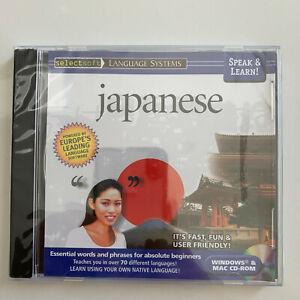 Speak & Lean! Japanese - PC/MAC *** BRAND NEW ***