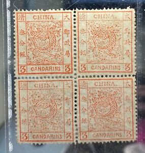 China 1878 thin paper large dragon 3ca VF mint block of 4 ; no gum