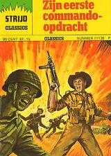 STRIJD CLASSICS 11138 - ZIJN EERSTE COMMANDO-OPDRACHT (1976)