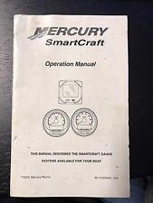 Mercury SmartCraft Operation Manual # 90-10229023