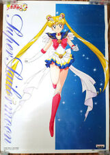 Sailor Moon - S Banpresto Poster #10 - Super Sailormoon - Japan 1994 - 20x28
